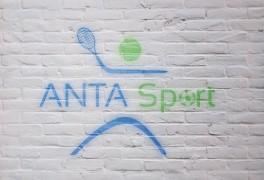 Anta Sport Logo